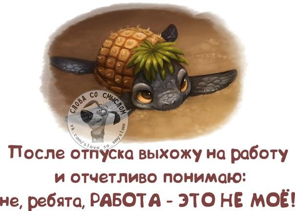 1407438160_frazki-13 (604x433, 177Kb)
