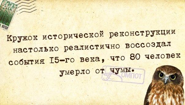 1407438183_frazki-12 (604x344, 228Kb)