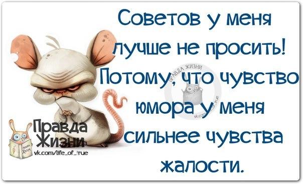 1407438190_frazki-3 (604x367, 190Kb)