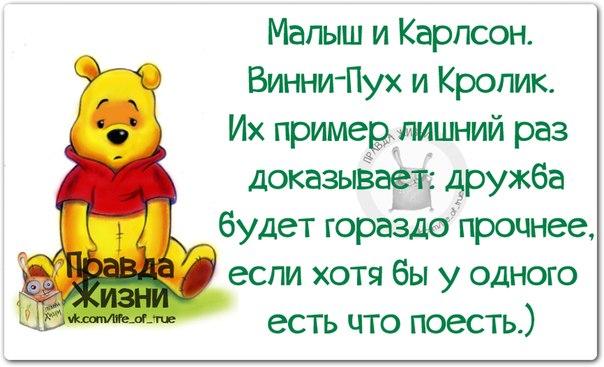 1407438193_frazki-9 (604x367, 203Kb)