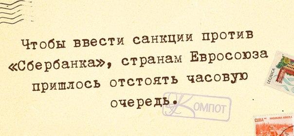 1407438200_frazki-20 (604x280, 168Kb)