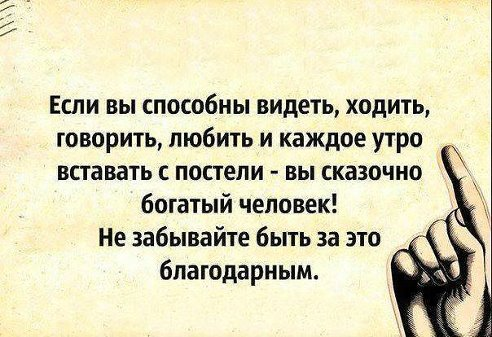 3416556_getImage_3_ (492x337, 46Kb)