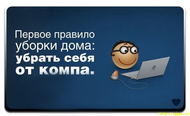 0_c5dec_a8e9a167_orig (604x370, 40Kb)
