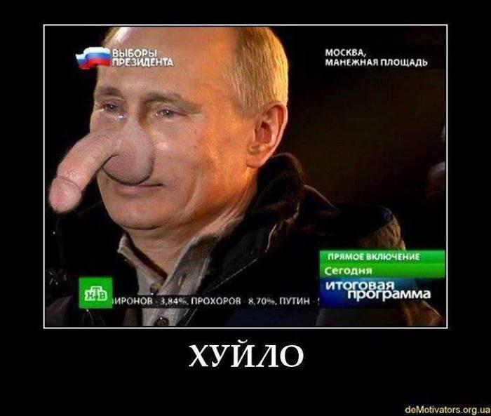 Путин делает минет