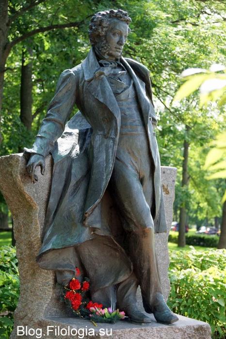 Памятник Пушкину на въезде в город Пушкин/3241858_vorota08 (466x700, 301Kb)