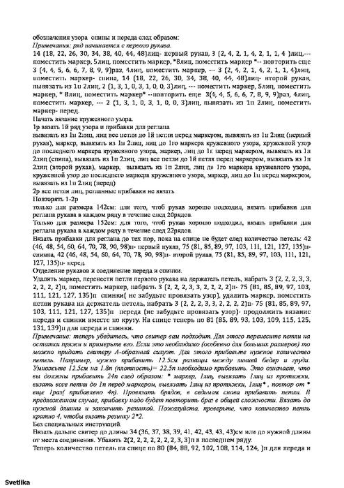 0_fffdb_ad829ce6_orig (494x700, 211Kb)