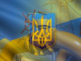 Запрет транзита газа - самоубийство Украины (320x240, 40Kb)