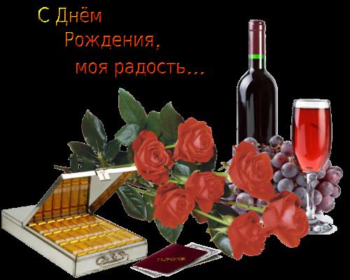 115026676_Galchonok_2 (500x400, 257Kb)