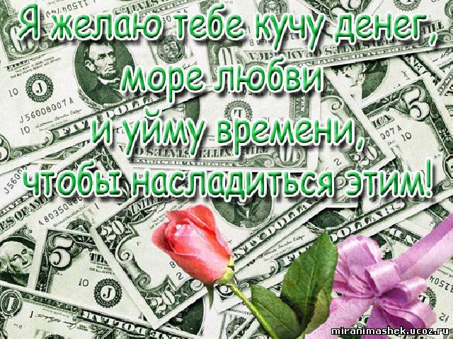 114271164_s_dr (640x479, 111Kb)
