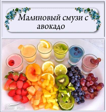 4303489_aramat_0358f (420x443, 75Kb)