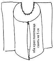 Как сшить восточные шаровары своими руками