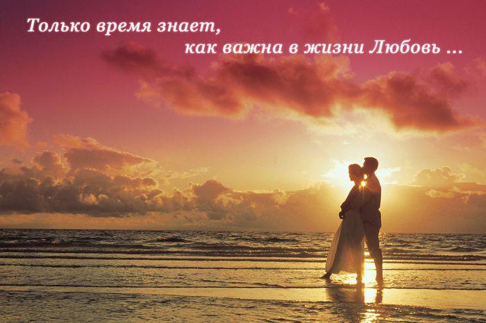 http://img1.liveinternet.ru/images/attach/c/11/115/5/115005833_love1.jpg