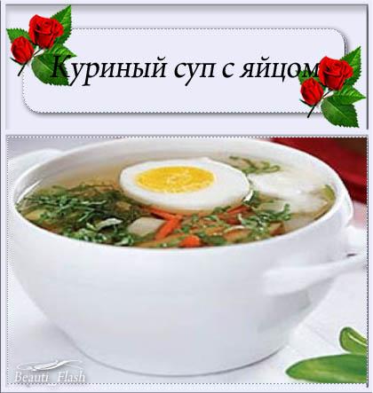4303489_aramat_0359f (420x443, 57Kb)