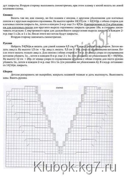 MPtAs2aM3x4 (413x604, 64Kb)