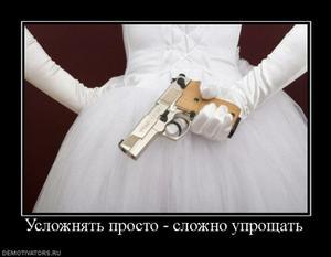1407653832_198484_uslozhnyatprostoslozhnouproschatthumbnail (300x233, 9Kb)