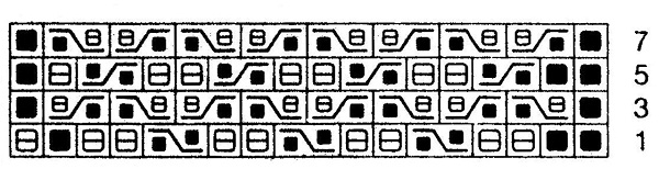 uo2 (600x154, 106Kb)