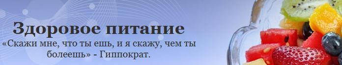 2014-07-24_040025 (700x134, 39Kb)