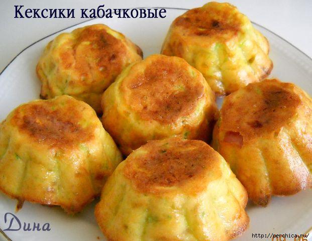 4979645_keksyiizkabachkovsvetchinoy (621x480, 142Kb)