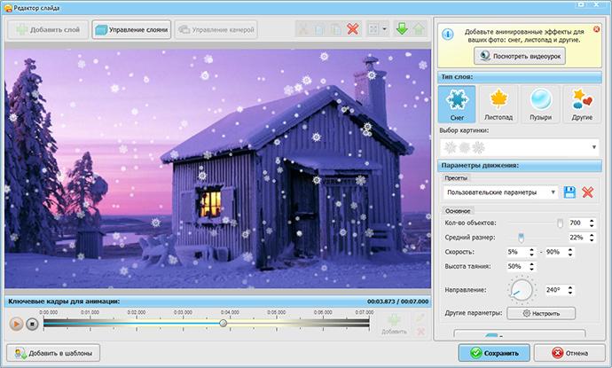 screenshot3.jpg3 (690x415, 327Kb)