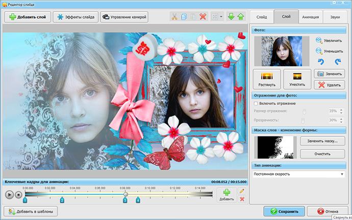 screenshot5.jpg5 (690x432, 392Kb)