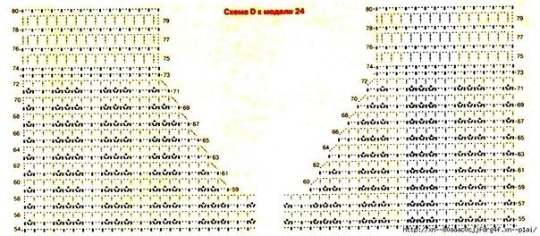 rPXnR6U2wVE (604x264, 215Kb)