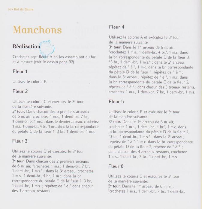 FL_BijouxCro_090 (673x700, 328Kb)