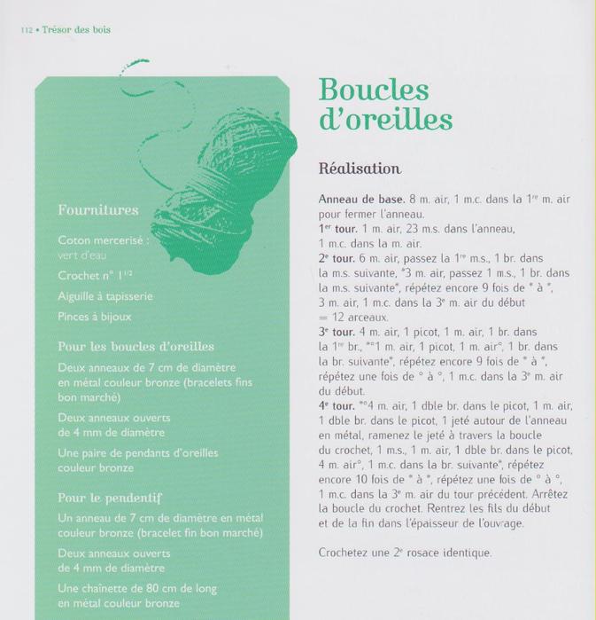 FL_BijouxCro_112 (673x700, 440Kb)