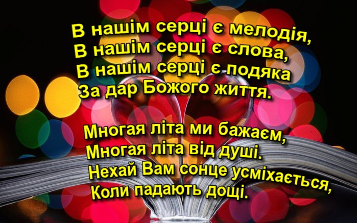 4636800_Py6yBKzd4TaJAA (699x437, 85Kb)