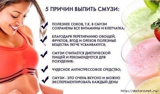 1407695042_SMUZI_NA_VSE_SLUCHAI_ZHIZNI (561x328, 121Kb)
