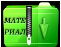 4303489_aramat_0R042_1_ (126x97, 22Kb)