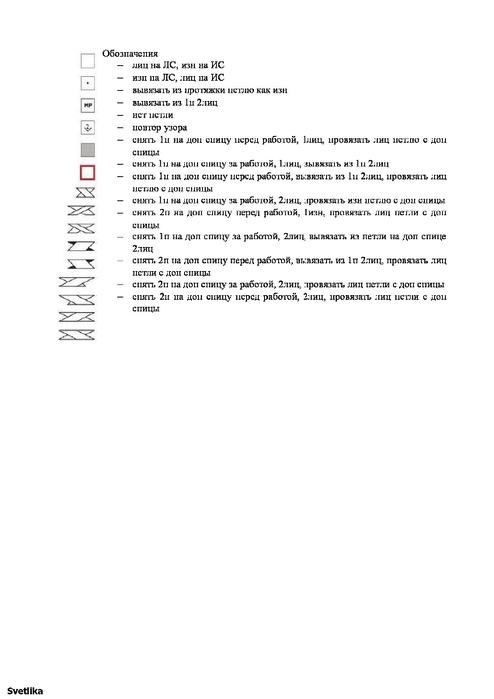 0_100900_73ca2f95_orig (494x700, 64Kb)
