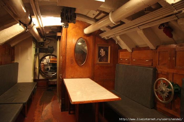 музей подводная душегубка с-189 ценность билета