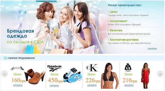 4015725_Bezimyannii (700x384, 45Kb)
