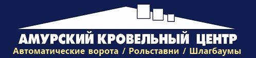 logo (498x114, 52Kb)