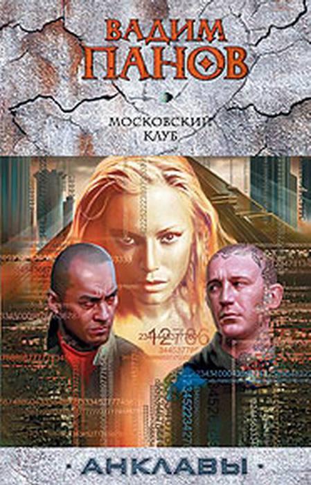 2835299_Izmenenie_razmera_MOSKOVSKII_KLYB_1_ (449x700, 68Kb)