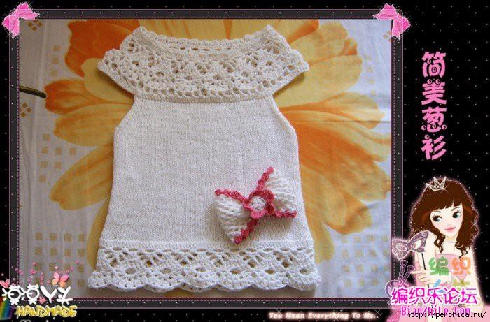 Вязание летних маечек для девочки