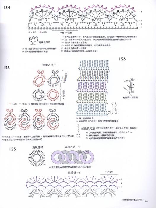 00075 (526x700, 318Kb)