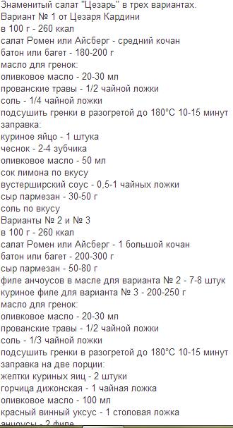 РЎРЅРёРјРѕРє (330x607, 28Kb)