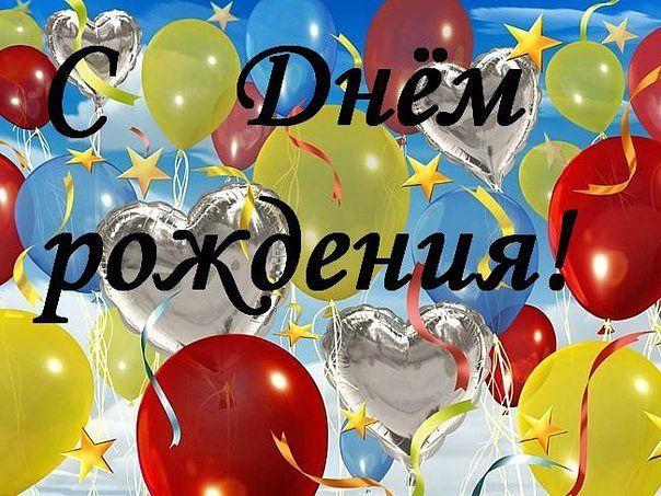 Поздравления в прозе с днем рождения тёте