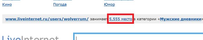 5555 (700x138, 26Kb)