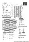 Превью белый жилет3 (488x699, 240Kb)