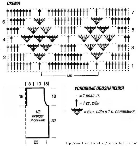 жилет1 (529x562, 138Kb)