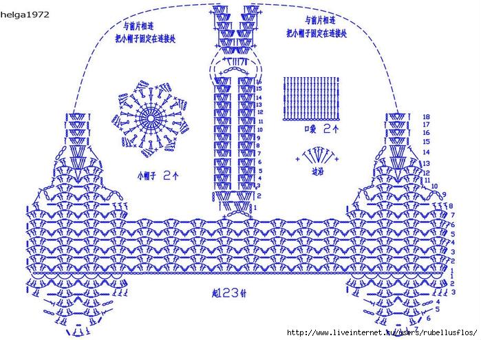 креативный жилет2 (700x494, 304Kb)