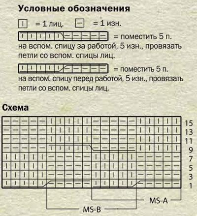 m_049-1 (400x439, 138Kb)
