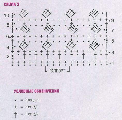 sspZLJUkfDs (472x465, 133Kb)