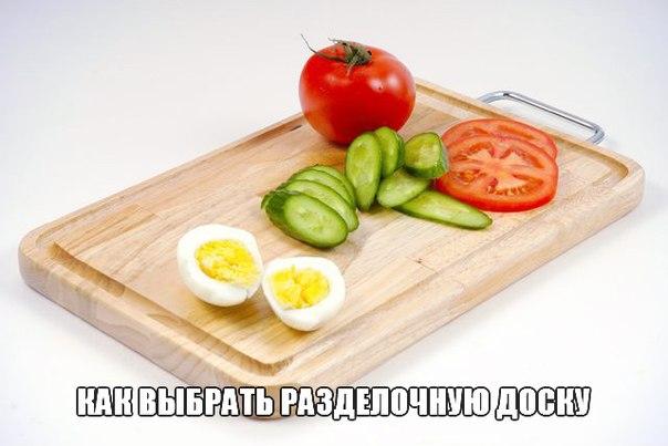 1407934443_kak_vuybrat__razdelochnuyu_dosku (604x403, 41Kb)