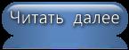 1901311_cooltext629837436 (145x56, 10Kb)