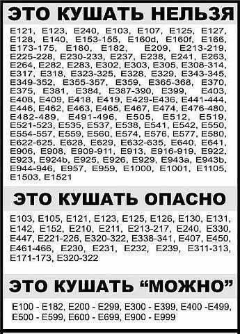 1 (2) (345x480, 148Kb)