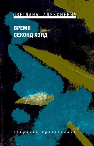 4638534_vrema (315x487, 43Kb)
