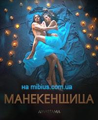 manekenshchica-2014 (200x243, 17Kb)